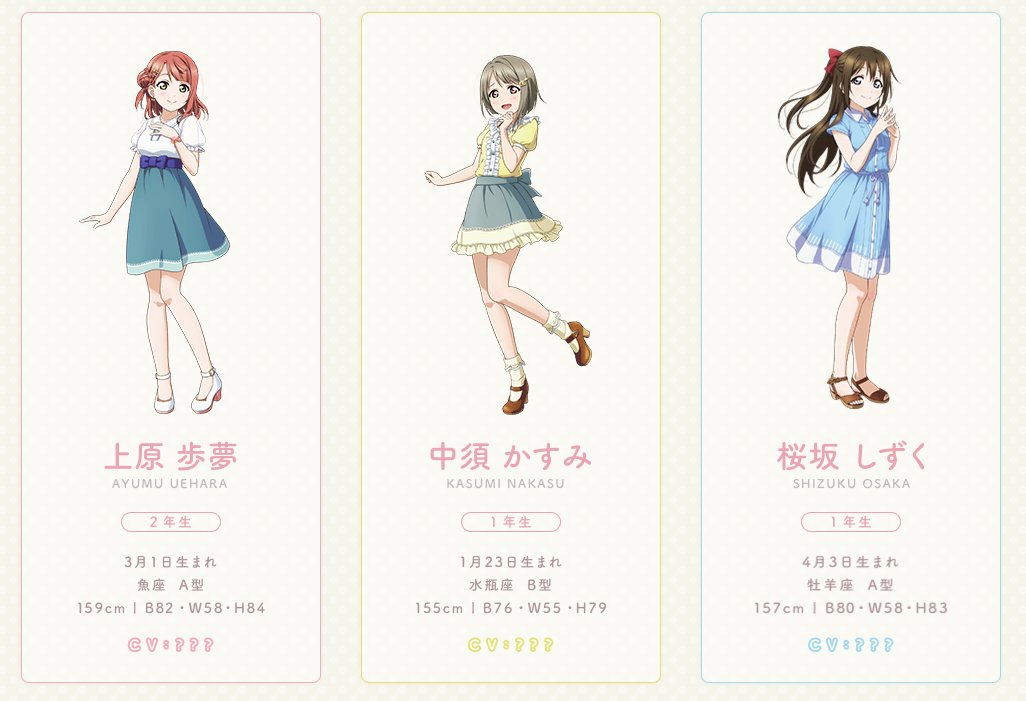 Reveladas as novas idols de Love Live