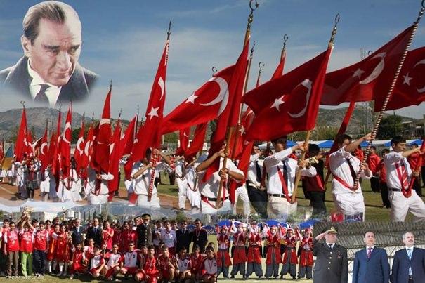 Cumhuriyetimizin 95.yılı kutlu olsun!