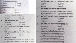 ctet , reet old Question Papers