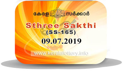 "KeralaLottery.info, ""kerala lottery result 09.07.2019 sthree sakthi ss 165"" 9th July 2019 result, kerala lottery, kl result,  yesterday lottery results, lotteries results, keralalotteries, kerala lottery, keralalotteryresult, kerala lottery result, kerala lottery result live, kerala lottery today, kerala lottery result today, kerala lottery results today, today kerala lottery result, 9 7 2019, 09.07.2019, kerala lottery result 9-7-2019, sthree sakthi lottery results, kerala lottery result today sthree sakthi, sthree sakthi lottery result, kerala lottery result sthree sakthi today, kerala lottery sthree sakthi today result, sthree sakthi kerala lottery result, sthree sakthi lottery ss 165 results 9-7-2019, sthree sakthi lottery ss 165, live sthree sakthi lottery ss-165, sthree sakthi lottery, 9/7/2019 kerala lottery today result sthree sakthi, 09/07/2019 sthree sakthi lottery ss-165, today sthree sakthi lottery result, sthree sakthi lottery today result, sthree sakthi lottery results today, today kerala lottery result sthree sakthi, kerala lottery results today sthree sakthi, sthree sakthi lottery today, today lottery result sthree sakthi, sthree sakthi lottery result today, kerala lottery result live, kerala lottery bumper result, kerala lottery result yesterday, kerala lottery result today, kerala online lottery results, kerala lottery draw, kerala lottery results, kerala state lottery today, kerala lottare, kerala lottery result, lottery today, kerala lottery today draw result"
