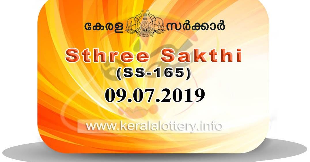 09 >> Kerala Lottery Results 09 07 2019 Sthree Sakthi Ss 165 Result
