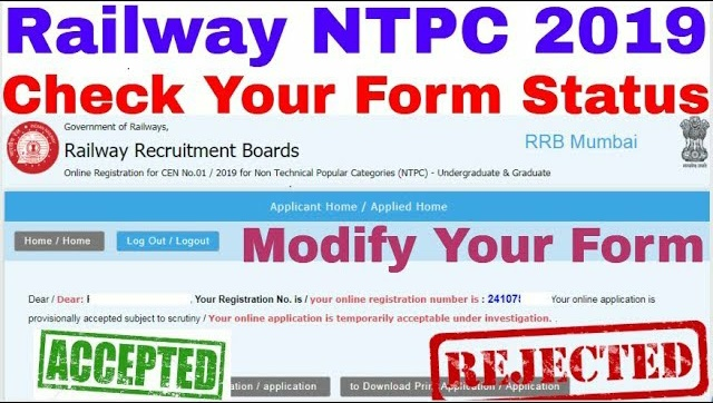 Rrb NTPC form Status 2020 All zone