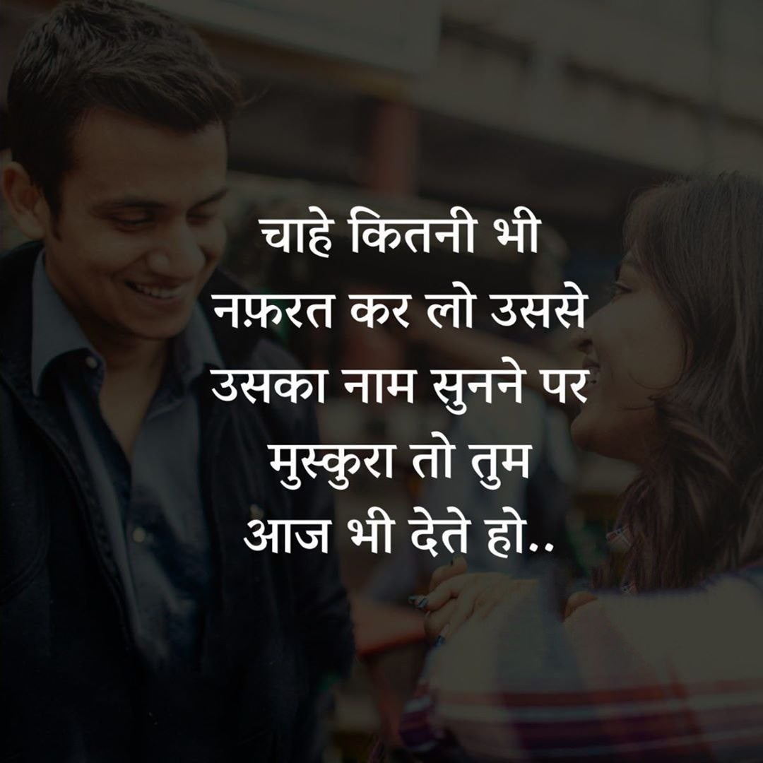 Sad shayari in hindi shayari whatsapp status