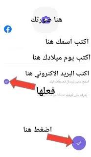 تحميل برنامج فايبر للموبايل