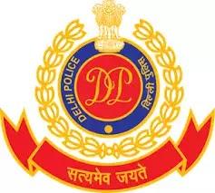 Delhi Police (DP) Recruitment 2020 Latest