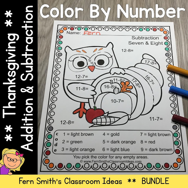 Thanksgiving Color By Number Addition and Subtraction Bundle of 10 Student Worksheets and 10 Answer Keys from Fern Smith's Classroom Ideas. #FernSmithsClassroomIdeas