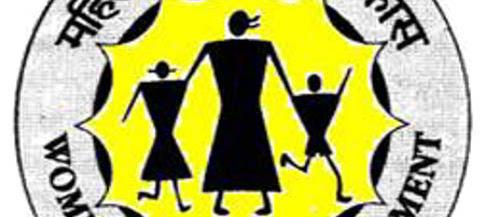 महिला एवं बाल विकास विभाग झाबुआ में विभिन्न पदों पर निकली भर्तियां