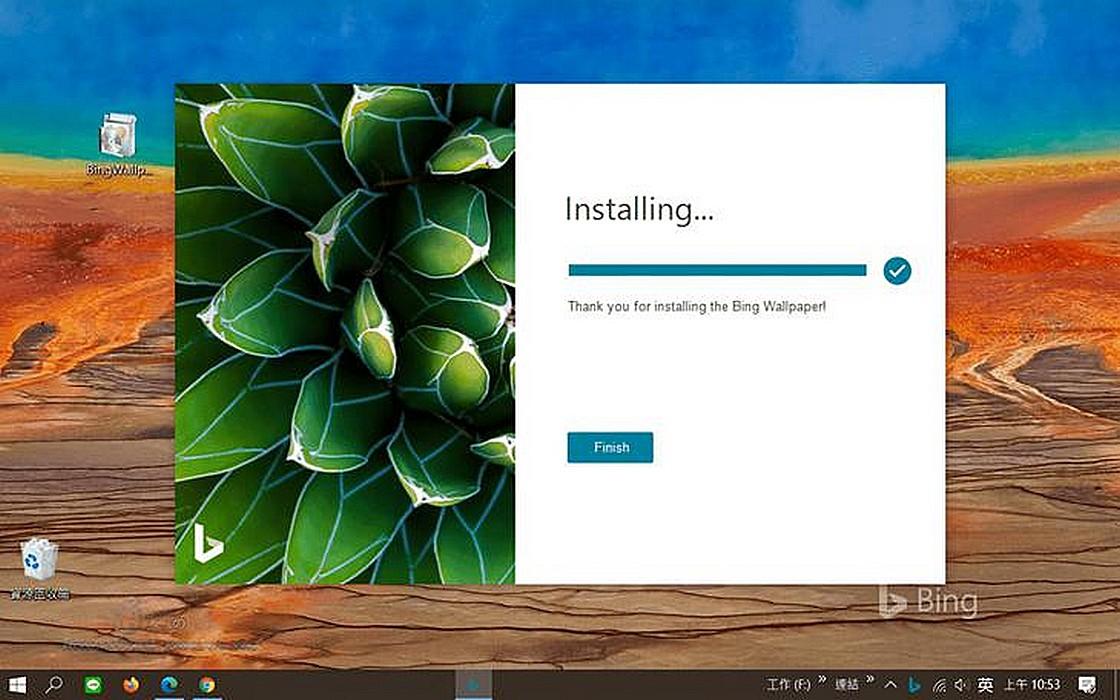 微軟推出 Bing Wallpaper 電腦桌布軟體