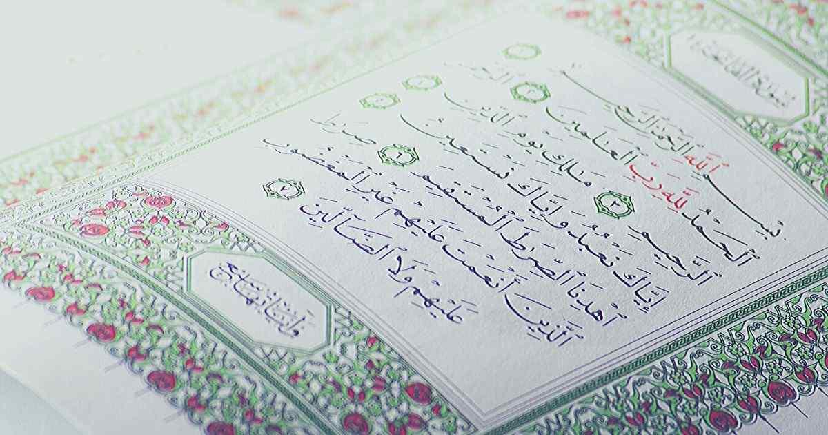 kelebihan membaca al fatihah untuk jodoh