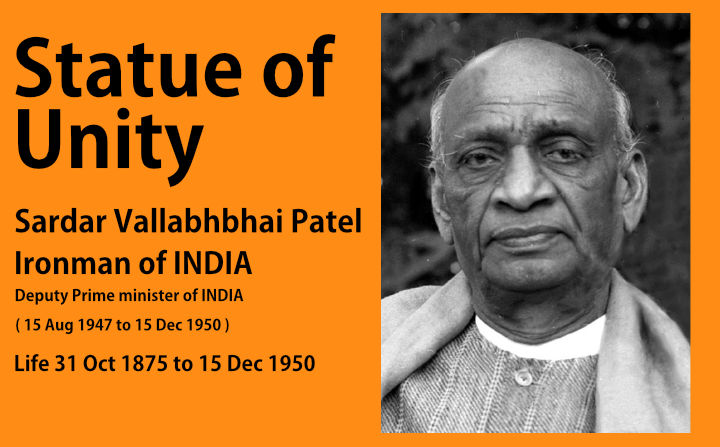 Sardar Vallabhbhai Patel Statue of Unity Guide