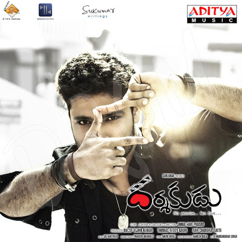 Darshakudu-%25282017%2529-Original-Album-Front-Cover-HD