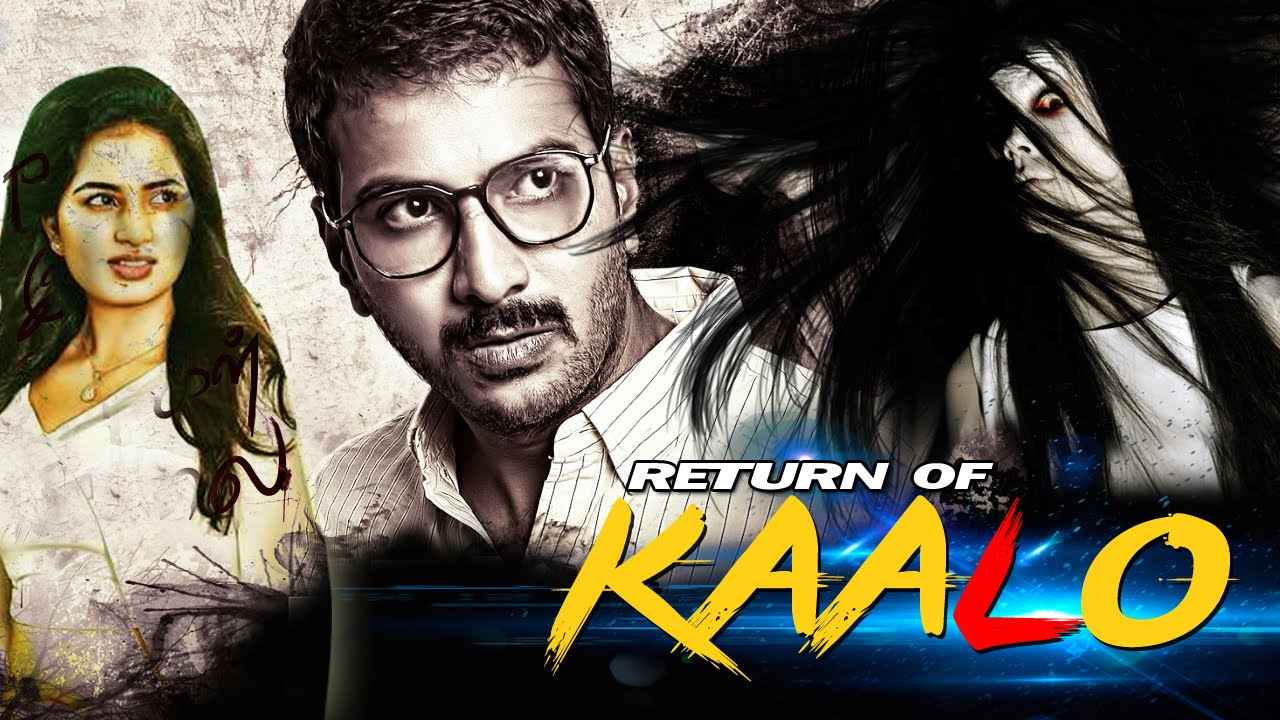Return of Kaalo (2016) Hindi Dubbed 720p & 480p HDRip