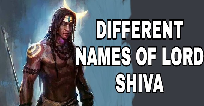Is You Know Different Names of *Lord Shiva* No Then Check Out (Mahadev Names) महाकालSTATUS.IN