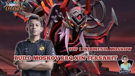 Build Moskov RRQ Xinn Tersakit