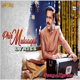 Phir Mulaaqat Lyrics Why Cheat India [2019]