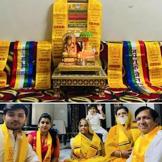 भगवान महावीर के जन्म कल्याणक के अवसर पर अखंड नवकार महामंत्र का आयोजन
