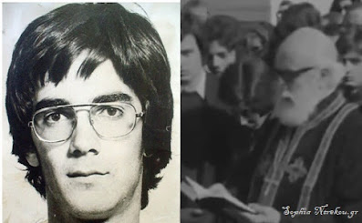 π. Γεώργιος Πυρουνάκης: Μνημόσυνο στο πρώτο θύμα της εξέγερσης του Πολυτεχνείου Διομήδη Κομνηνό (βίντεο)