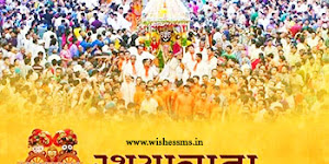 Gujarati Jagannath Rath Yatra (જગન્નાથ રથ યાત્રા) wishes, Quotes and Status with image download