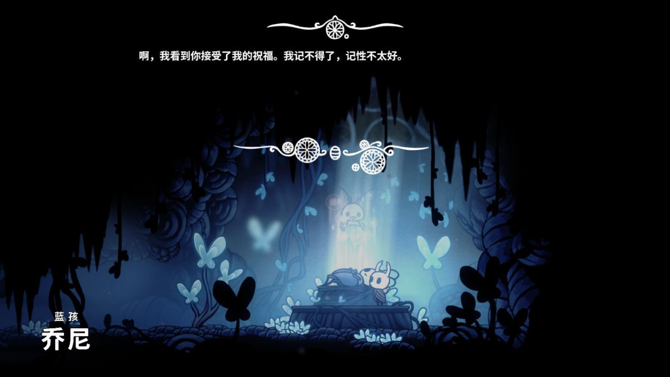 窟窿騎士 (Hollow Knight) 劇情彩蛋一覽 | 娛樂計程車