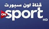 تردد قناة أون سبورت ON SPORT يناير 2020 لمتابعة جميع مباريات الدوري المصري وكأس مصر