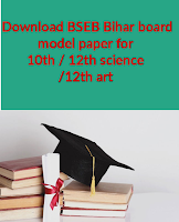 Bihar BSEB Board 10th/12th class i.sc /12th class  i.com ( 12th science and commerce ) model paper  2022 Pdf with solutions Download / download Bihar BSEB board 10th and 12th class model paper / download 10th &12th class gues paper of Bihar BSEB board