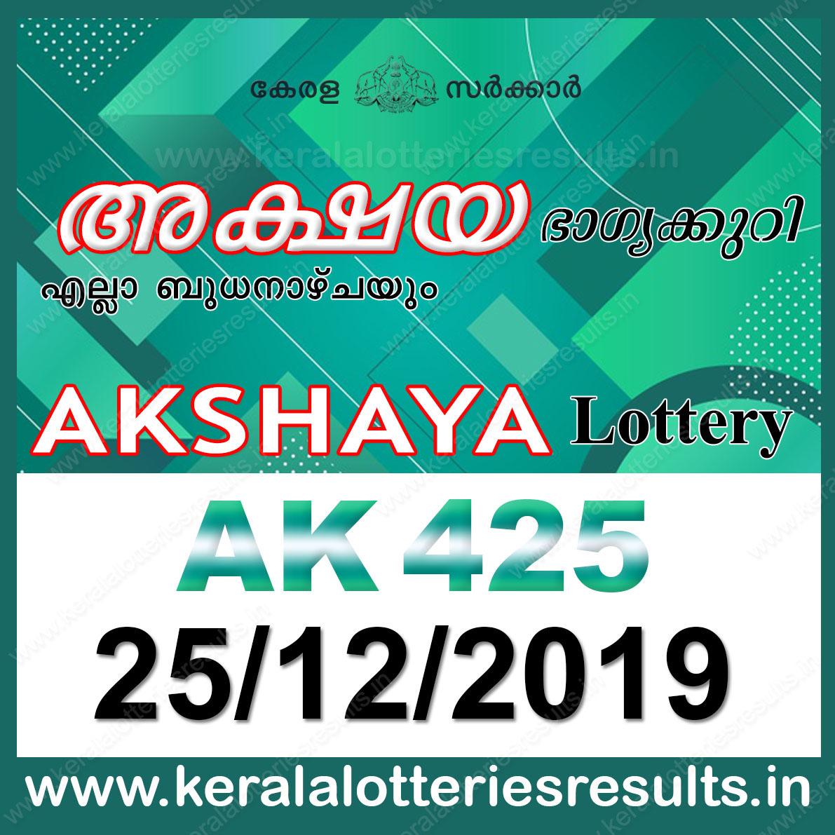 Lotto 25.12.19