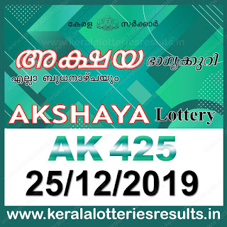 Keralalotteriesresults.in, akshaya today result: 25-12-2019 Akshaya lottery ak-425, kerala lottery result 25.12.2019, akshaya lottery results, kerala lottery result today akshaya, akshaya lottery result, kerala lottery result akshaya today, kerala lottery akshaya today result, akshaya kerala lottery result, akshaya lottery ak.425 results 25-12-2019, akshaya lottery ak 425, live akshaya lottery ak-425, akshaya lottery, kerala lottery today result akshaya, akshaya lottery (ak-425) 25/12/2019, today akshaya lottery result, akshaya lottery today result, akshaya lottery results today, today kerala lottery result akshaya, kerala lottery results today akshaya 25 12 19, akshaya lottery today, today lottery result akshaya 25/12/19, akshaya lottery result today 25.12.2019, kerala lottery result live, kerala lottery bumper result, kerala lottery result yesterday, kerala lottery result today, kerala online lottery results, kerala lottery draw, kerala lottery results, kerala state lottery today, kerala lottare, kerala lottery result, lottery today, kerala lottery today draw result, kerala lottery online purchase, kerala lottery, kl result,  yesterday lottery results, lotteries results, keralalotteries, kerala lottery, keralalotteryresult, kerala lottery result, kerala lottery result live, kerala lottery today, kerala lottery result today, kerala lottery results today, today kerala lottery result, kerala lottery ticket pictures, kerala samsthana bhagyakuri