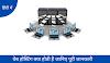 वेब होस्टिंग क्या होती है (What is Web Hosting in hindi)