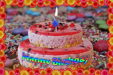 birthday images hd