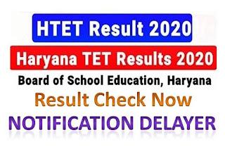 Haryana TET Result 2020, ctet result 2020, latest result 2020