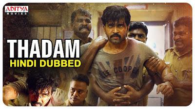 Thadam 2019 Hindi Dubbed WEBRip 480p 400Mb x264