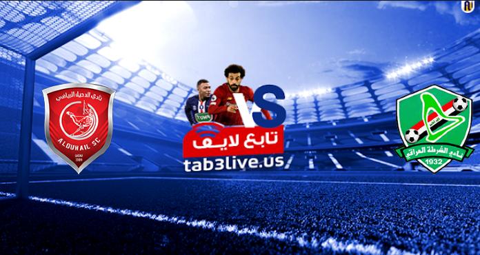 نتيجة مباراة الدحيل والشرطة اليوم 2021/04/27 دوري أبطال أسيا