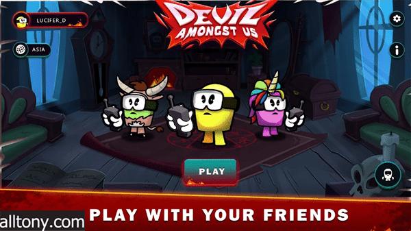 تحميل لعبة الشيطان بيننا Devil Amongst Us Game للأندرويد
