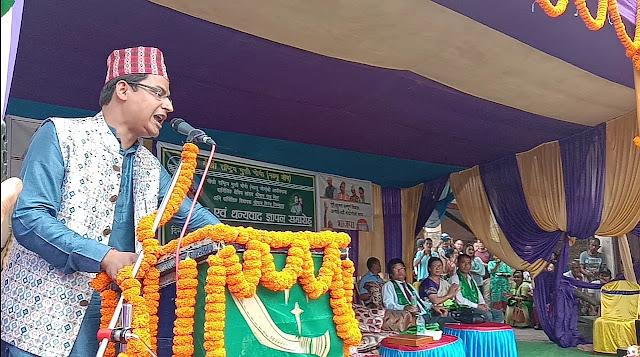 Raju Bista Darjeeling MP at Mungpoo talking About Assam NRC
