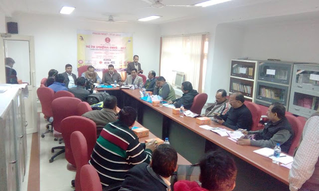 16143345 263879284024895 6539334307684580522 n MSME Development Institute, Agra organised a press meet today