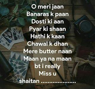 [500+ Latest ] Dosti shayari - दोस्ती शायरी for Facebook and whatsapp status in hindi - Theshayariquotes.xyz