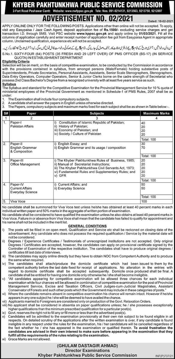 PMS Officer Jobs in Establishment Department KPK 2021 February KPPSC Apply Online through Competitive Examination Latest