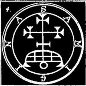Samigina, sigilo, daemon, goetia, ocultismo