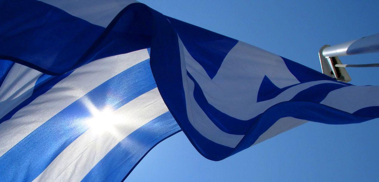 Η επανάσταση, η βαυαροκρατία, ο πανσλαβισμός και η ελληνική εθνική συνείδηση