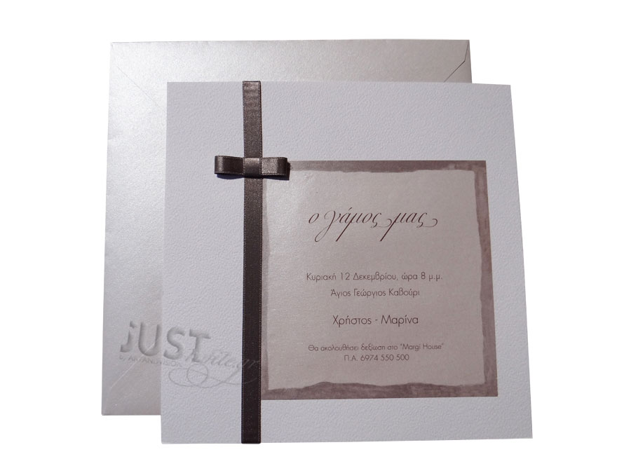 Classic wedding invitations A811