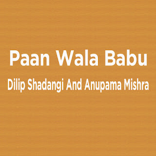 Paan Wala Babu Lyrics – Dilip Shadangi And Anupama Mishra
