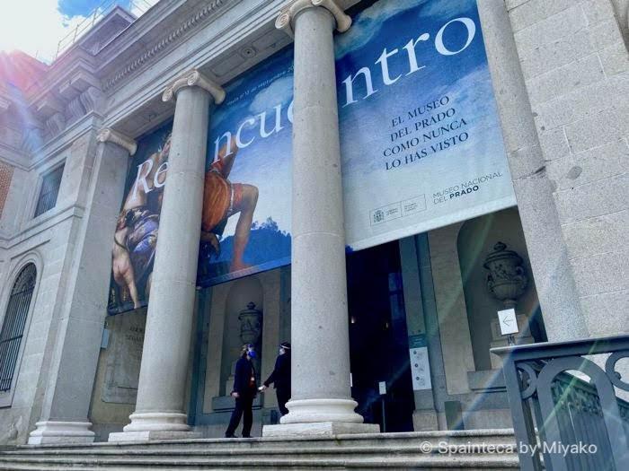 El Reencuentro マドリードの再開したプラド美術館のゴヤの入口と大きな特別展案内の垂れ幕