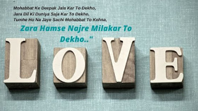 Love Shayari in Roman English Best Wishes To give you a good point and the right advice.[Latets]