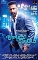Thoongaavanam 2015 480p DVDRip Tamil