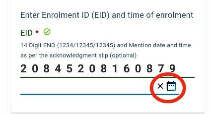 Check Aadhar Status Select Calender