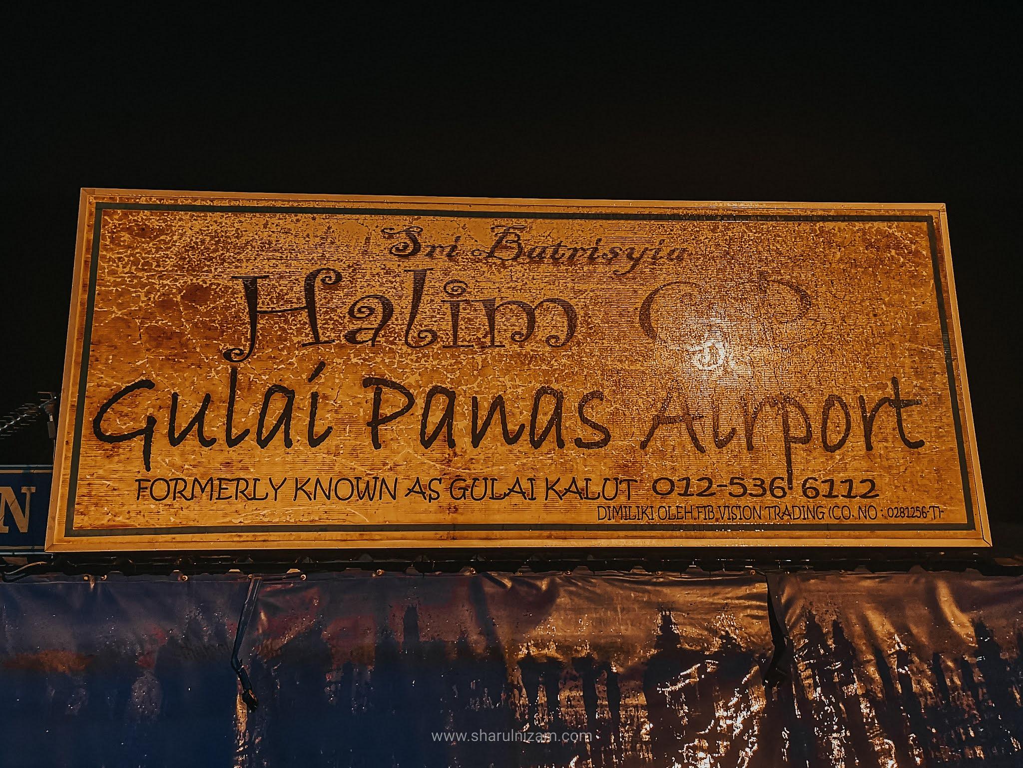 Makan Malam Di Halim GP Gulai Panas Airport, Langkawi
