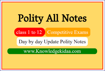 Polity Important Notes in hindi | PDF Download |