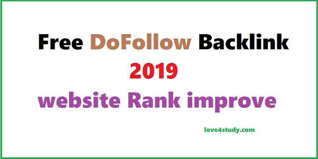 Free Dofollow Backlinks