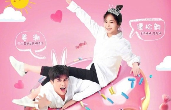 Download Drama China The Fox's Summer 2 Batch Subtitle Indonesia