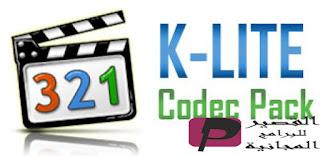 K-Lite Mega Codec Pack